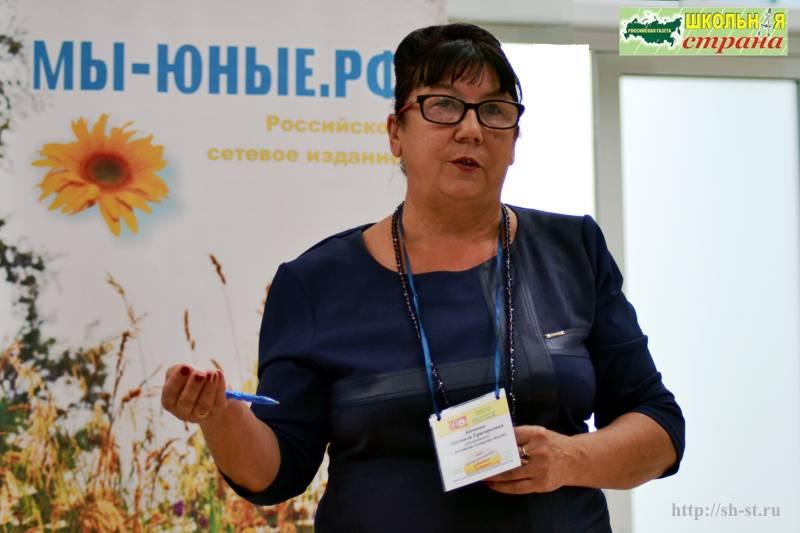 Кочнева Людмила Григорьевна, октябрь 2019, Сочи, Дагомыс