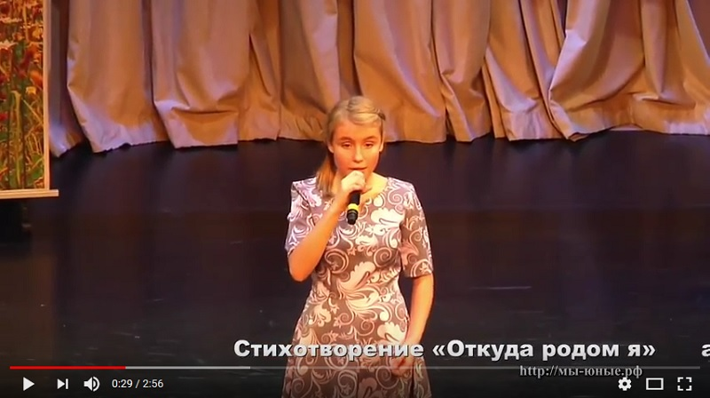 Всероссийский фестиваль молодежного творчества «Мне посчастливилось родиться на Руси!»