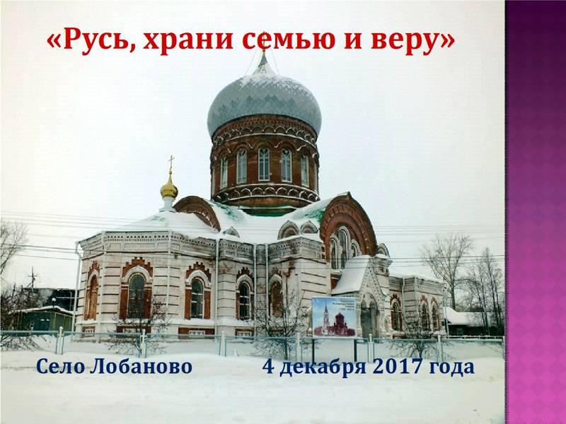 Проектная работа «Песнь моему храму»,  Пашкевич Серафима, мы-юные.рф