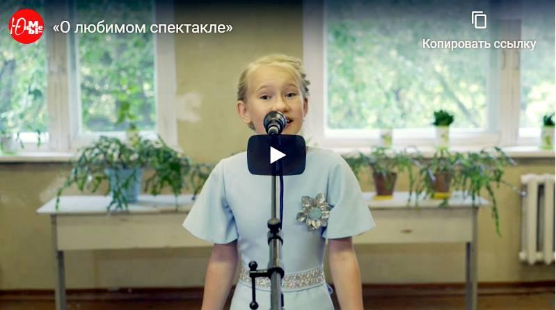 Зензина Ксения, школьная страна