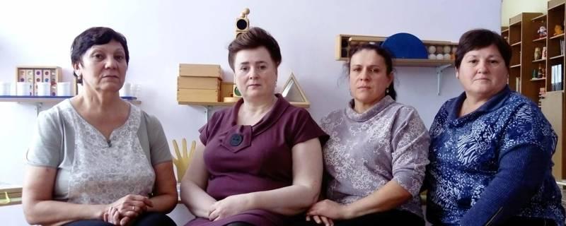 """""""Дружная семейка"""" Школьная страна"""
