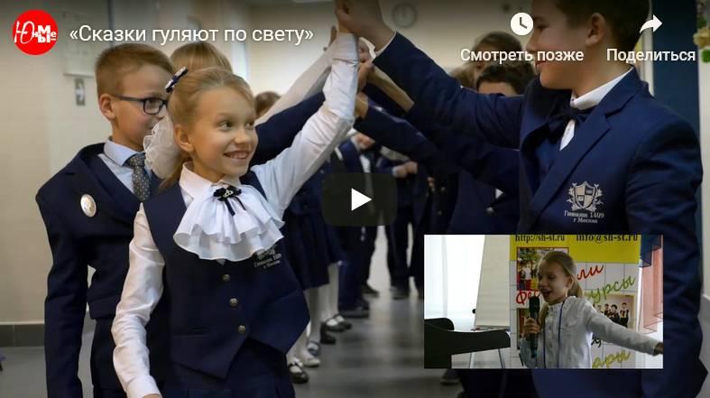 «Сказки гуляют по свету» исполняет Заблоцкая София