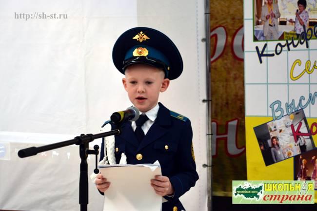 мы-юные.рф, газета школьная страна, фестиваль, конкурс проектов