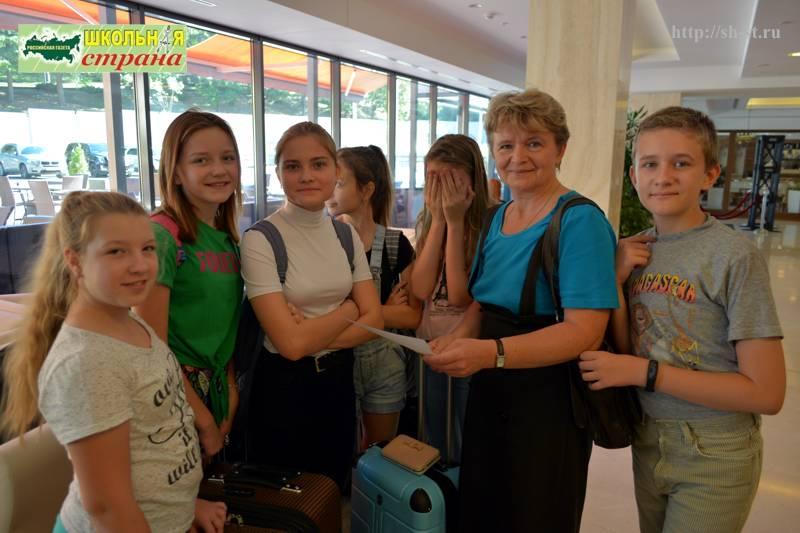 Мне посчастливилось родиться на Руси, «Школьная страна», Дагомыс