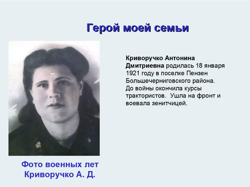 Позднякова Ульяна, «Мне посчастливилось родиться на Руси!» 2019 г.