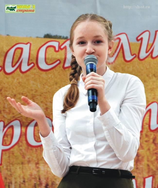Казанцева Ульяна