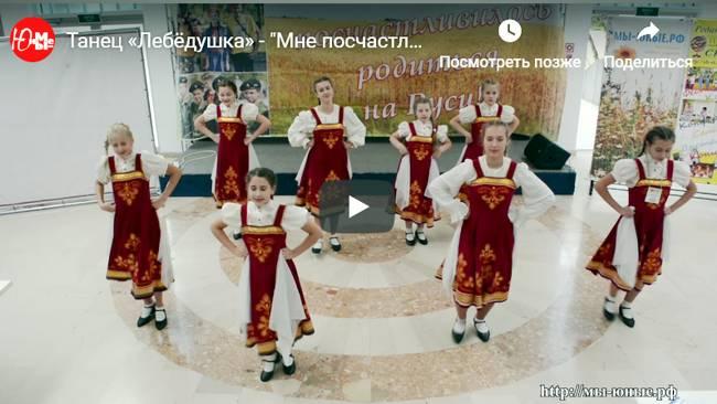 Газета школьная страна, «Мне посчастливилось родиться на Руси!» 2018