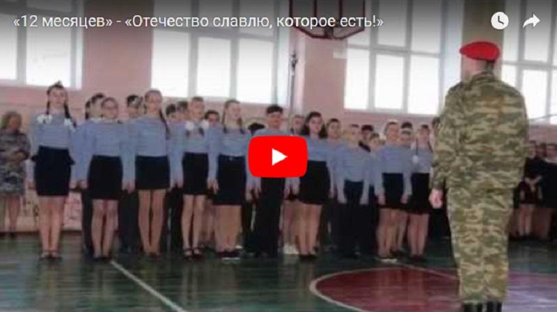 МОУ «СОШ № 12» Тверская область г. Ржев