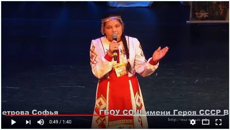 стихотворение на чувашском языке «Сывлаш»