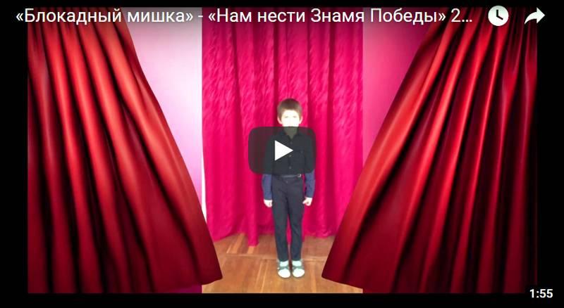 «Нам нести Знамя Победы» 2018