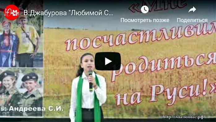 """""""Мне посчастливилось родиться на Руси!"""" - 2018"""