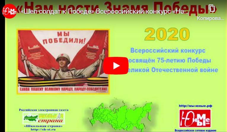 «Шел солдат к Победе» исполняет  Курбатова София
