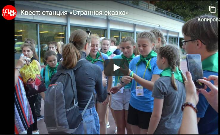 квест, участники фестиваля «Мне посчастливилось родиться на Руси!»