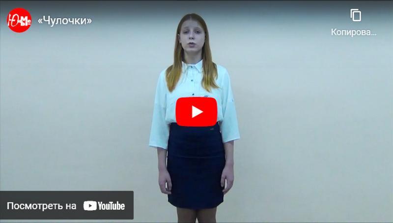 Лобова Кристина, Всероссийский конкурс «Нам нести Знамя Победы»
