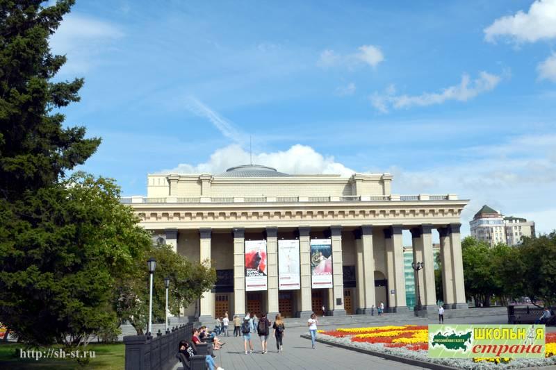 Всероссийский конкурс творческих работ «В ЦЕНТРЕ ВНИМАНИЯ»