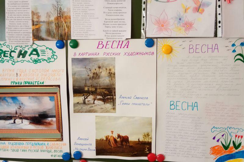 МАОУ Одинцовский лицей № 6 имени А.С. Пушкина