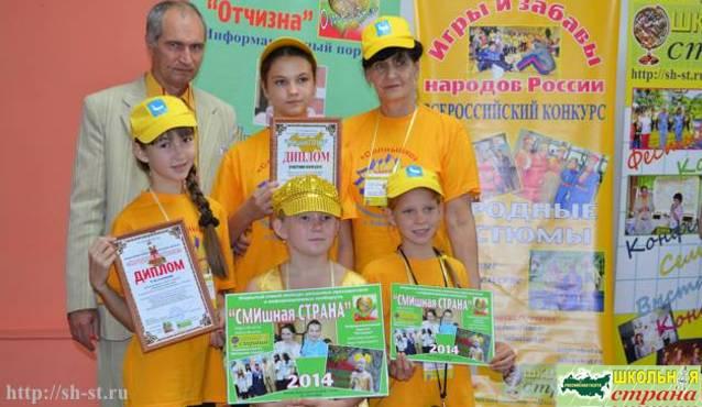 редакция газеты «Солнышко»