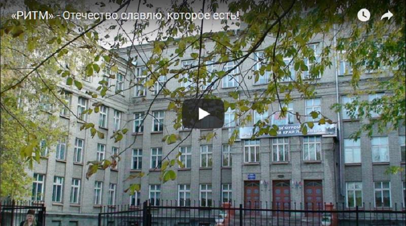 МБОУ СОШ № 20 г. Муром Владимирская область