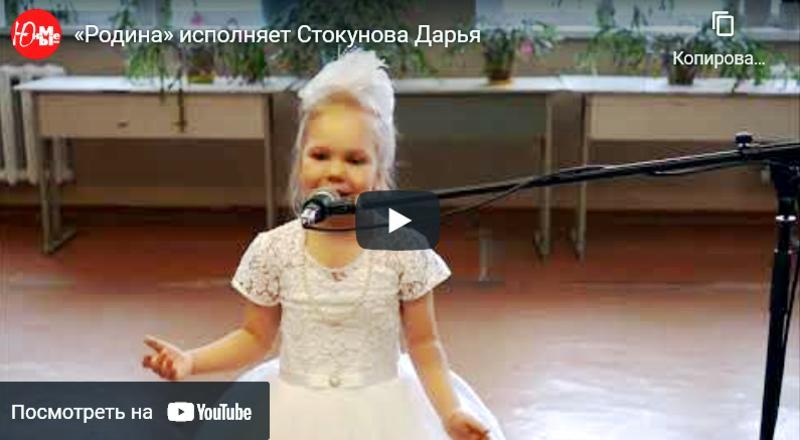 Стокунова Дарья «Мне посчастливилось родиться на Руси»