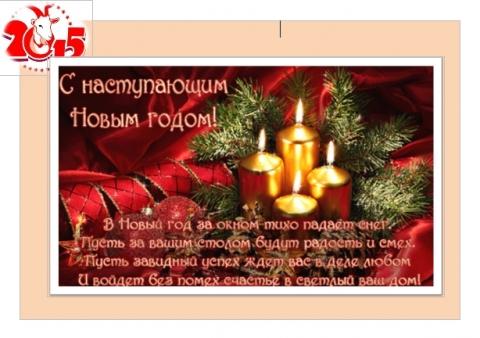 Коллектив МБОУ «Большаковская СОШ» поздравляет Вас!