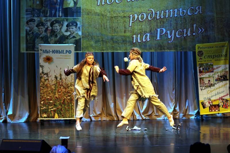 Свой взгляд- Россия - Сочи
