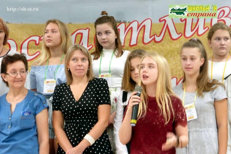Номинация «чтецы» - Школьная страна