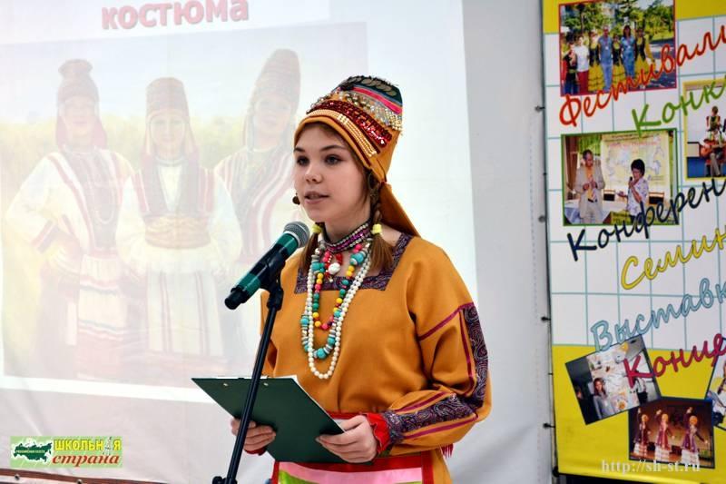 мы-юные.рф, «Мне посчастливилось родиться на Руси!» 2018