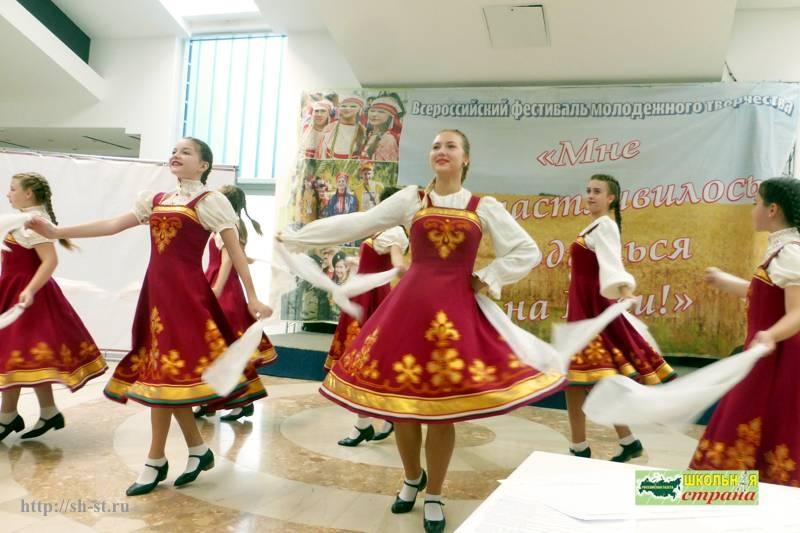 «Мне посчастливилось родиться на Руси!» - 2018