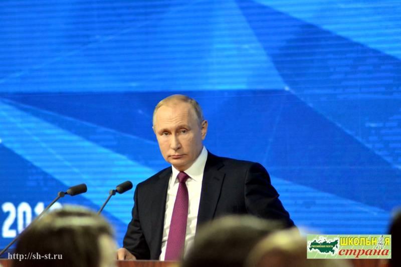 «Школьная страна» на Пресс-конференции В.В.Путина, 20 декабря 2018 г.