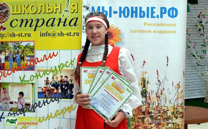 Сахацкая Анна, Куряткова ВикторияБеломорская СОШ №3