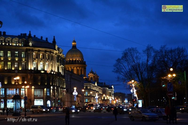 Конкурсы в С-Петербурге 2019