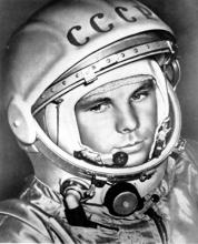 Юрий Алексеевич Гагарин первый космонавт планеты Земля