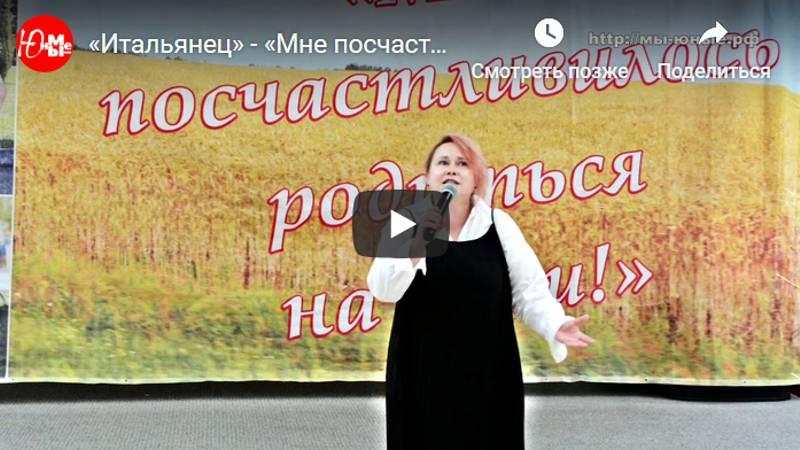 «Итальянец» Михаил Светлов исполнитель: Ножинкина Н.В.
