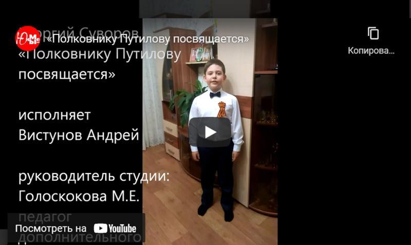Вистунов Андрей «Они ковали ПОБЕДУ»